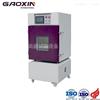 GX-3020-ZCPLC控制电池低气压模拟试验箱
