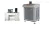 QX-ES60微机控制杯突试验机
