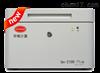 Ux-2100plus色散X荧光光谱仪