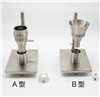 塑料表觀密度測定儀