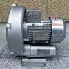 2QB 330-SAH160.75KW高压鼓风机/旋涡高压风机