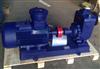 ZXPB防爆型不锈钢自吸泵