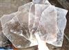 SUTE天然云母垫片