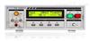 HPS2683  程控绝缘电阻测试仪