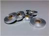 SUTE铝箔 铝塑复合带