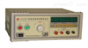CC2521 型接地导通电阻测试仪