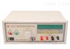 CC2521-50接地电阻测试仪