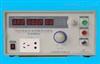 PA30/PA30A 型数字泄漏电流测试仪