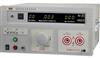 RK2672CM 耐压仪/耐压测试仪