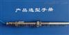 CS-1 HKCS-1 HK系列转速传感器