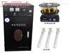 广州光化学反应仪JT-GHX-A光催化反应器