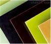 G11玻璃纤维布层压制品