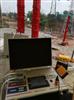 应BCJX系列调频串并联谐振高压试验装置器技术参数