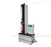 高低温液压万能力学性能测试仪