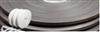 SUTE金云母单面玻纤带