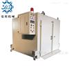 JB-KXS-1000塑胶轮专业烘干固化烤箱  工业双门烤房