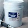 Belzona3211(外套保护层)修补剂