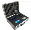 自来水厂XZ-0125型 25参数水质检测仪
