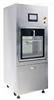 多功能全自动器皿清洗机 银川特价供应