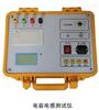 HS8600配网电容电流测试仪 杭州特价供应