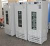 SHP-150數顯恒溫生化培養箱