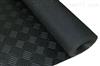 钢板纹橡胶板 电力绝缘胶垫 绝缘胶垫 配电房绝缘胶板