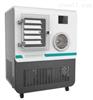 SCIENTZ-F系列硅油原位冻干机(风冷)