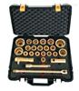 SUTE防爆重型1″方18件套盒装套筒