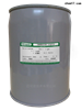 定制型Cargille标准浸入液(桶装)