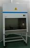 ZSC-1300A2生物安全柜