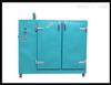 100KG YGCH-200KG內熱式自動焊焊劑烘箱