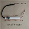 DHZ螺母固定式点火针 打火针 陶瓷电极针