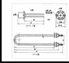 SRY2型管狀電加熱器廠家