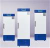 YKMJ系列智能 霉菌培養箱