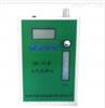QC-1S袖珍型大气采样器0.1-1.5L/min