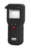 BM-60生物毒性快速检测仪