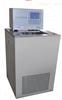 低温恒温水浴槽CYDC-0506恒温检定槽