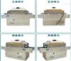 SC/UV-D500A口罩杀菌机,紫外线杀菌器
