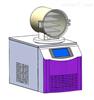 VFD-1000A方形原位冷凍干燥機