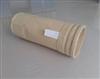 氟美斯耐高温针刺毡除尘布袋介绍