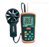 EXTECH AN200叶轮风速仪+红外测温仪