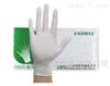 U850UNOMAX友邁一次性使用無粉乳膠手套