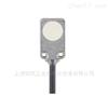 IFM电感式感应器IQ2015现货