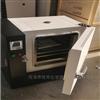 500度高温烘箱熔喷布模具加热