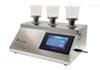 DW-H303微生物限度仪检查仪价格