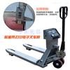 SCS-2T移动称重电子地磅2吨称重液压叉车带电子秤