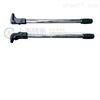 螺紋緊固裝配專用預置扭矩扳手廠家生產