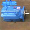 PVH系列美国威格士VICKERS柱塞泵