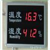 YD23-YD-HT818J温湿度记录仪报价报价