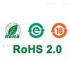 PAHS201项 REACH、CP65ROHS2.0邻苯二甲酸酯的检测方法有哪些?